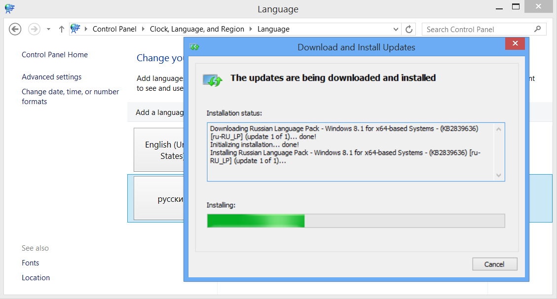 Downloadig and Installing Language Packs in Windows