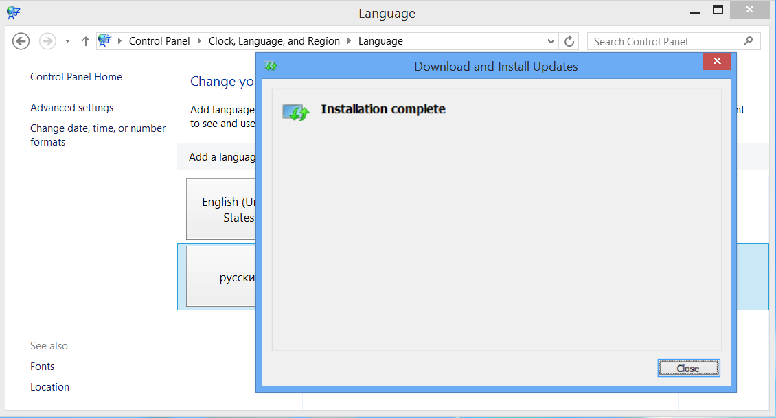 Downloadig and Installing Language Packs in Windows